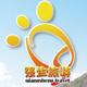 上海强生国际旅行社