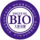biodigital化妆品