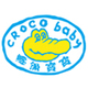 crocobaby