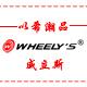 wheelys宇曦鸟