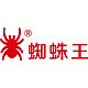 蜘蛛王速诺