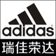 adidas瑞佳荣达