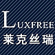 luxfree