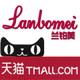 lanbomei