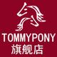 tommypony