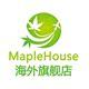 maplehouse海外