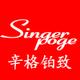 singerpoge