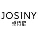 josiny卓诗尼水一方