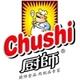 chushi厨师