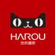 harou