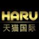haru海外