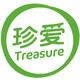 treasure珍爱