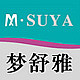msuya梦舒雅菡琦盛