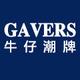 gavers
