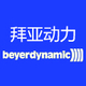 beyerdynamic星期格