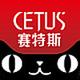 cetus赛特斯旗舰店
