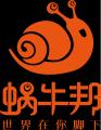 深圳度假国际旅行社