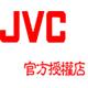 jvc宏泰成