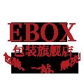 ebox包装旗舰店